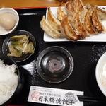 日本橋焼餃子 - 餃子定食 餃子10個