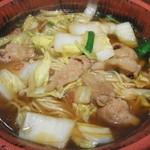 ホルモン拉麺 炎のモツ魂 - ホルモン拉麺
