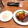 洋食亭ブラームス - 料理写真:デミグラスソースのハンバーグ