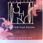 SHIN -