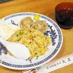 中華丸正 - 料理写真:焼き飯・シュウマイセット(スープ付)