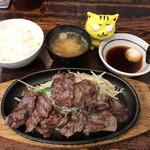 グリル 光陽 - 光陽名物 牛肉薄焼定食ダブル  1,300円(税込)