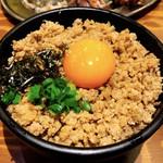 とり家ゑび寿 - 鶏そぼろ親子丼
