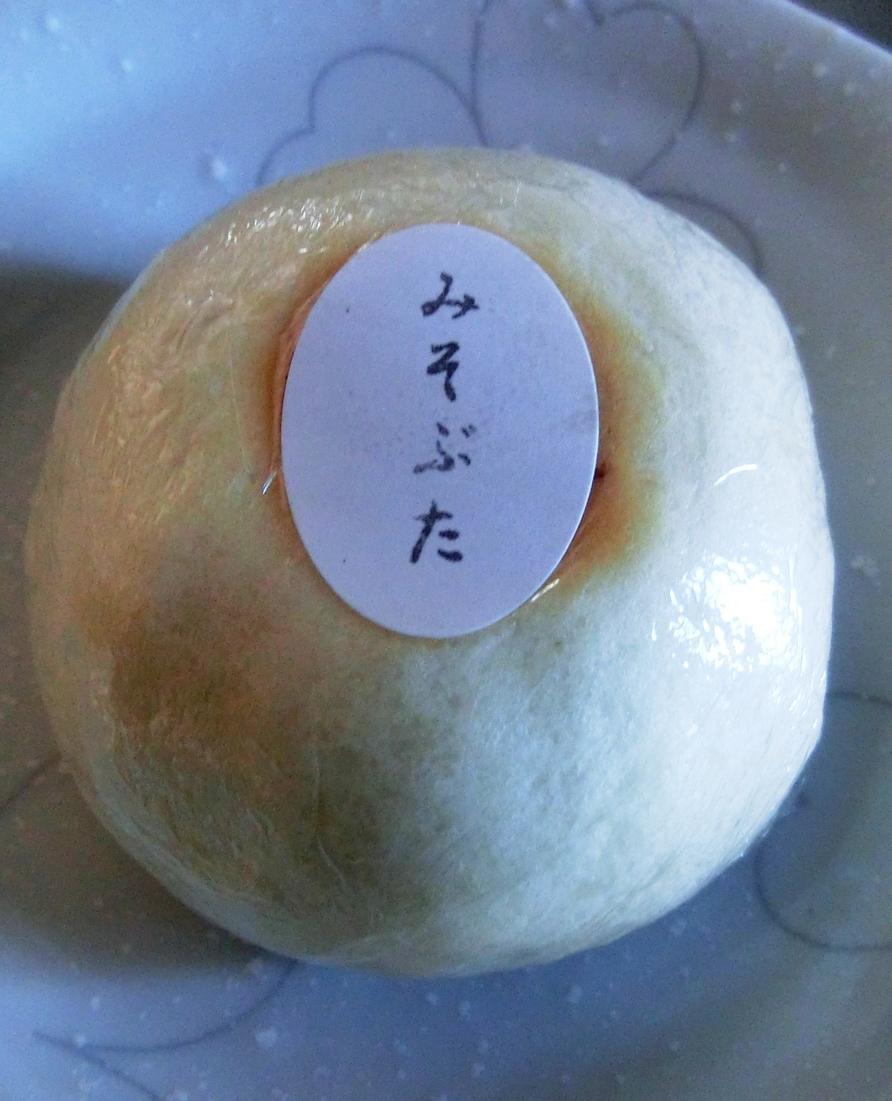 文岳堂 name=
