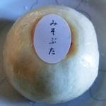 文岳堂 - 料理写真:みそぶたのおやき
