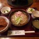 とらい - 昼定食 ¥950