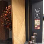 鎌倉紅谷 - 鎌倉紅谷本店 入口
