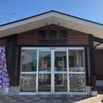 権現湖パーキングエリア上り線 スナックコーナー・フードコート -