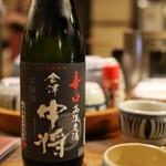 満田屋 - 今日の辛口は、これ。