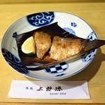 115513283 - 赤むつ(のど黒)塩焼き1/4 1,200円(税込)