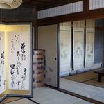 末廣酒造 嘉永蔵 - 2Fのお座敷は2019年10月から見れなくなります