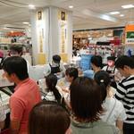 Rimo - 大北海道展で