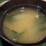 とんかつ こころ - ワカメの味噌汁