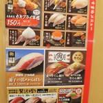 はま寿司 - ◆牡蛎祭りメニュー◆♪