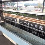 柳生の庄 - 修善寺駅ホームに古い洗面所がある⁈