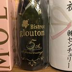 ビストロ グルトン -