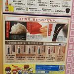 はま寿司 - ◆はまナビ◆♪