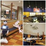 はま寿司 - ◆お店◆♪