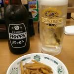 来来軒 - ホッピーセット(白)と中華風味付メンマ