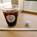 アロハサラダ - オーガニックアイスコーヒー