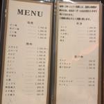 焼肉 静龍苑 -