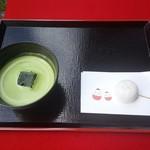 115538849 - お抹茶(薯蕷饅頭付き)