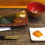 玄海鮨 - 満足~