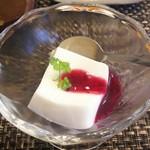 玄海鮨 - デザート  杏仁豆腐 も