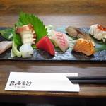 115542353 - 活魚 盛り合わせ(ハーフ)1,200円(税込)