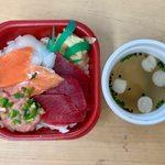 大漁丼家 - 丼家丼 ¥540 + お吸いもの ¥50