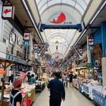 たこ磯 - その他写真:賑わいのある楽しい魚の棚商店街