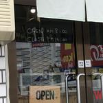 コバスコン - 店舗前