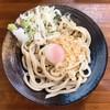 彩花 - 料理写真:冷やしたぬきうどん+温泉卵