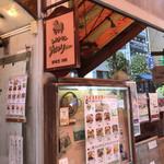 キッチンカロリー - 店頭