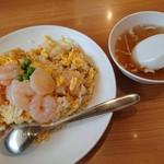 龍園 - 海老チャーハン(スープ付き)950円