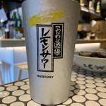 酒肴日和 アテニヨル -