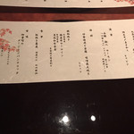 Onzoushikiyoyasutei -
