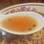 西尾中華そば - 透き通ったスープ