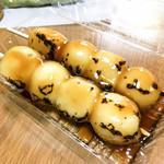ダンゴの弁慶 - 料理写真: