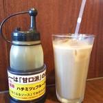 カレーハウス CoCo壱番屋 - ◆アイスカフェオレ◆103円◆甘口派の方へハチミツ◆♪