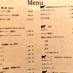 Let it Beef - メニュー