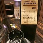 Let it Beef - お米と水で作った超辛+10の純米酒税抜1180円