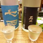 115566649 - 日本酒も頂きました