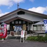 和田峠農の駅 - 中山道和田峠にある土産物屋兼軽食堂