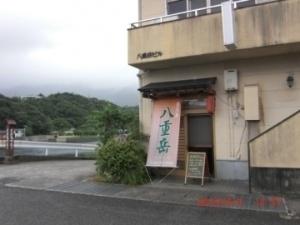 八重岳食堂