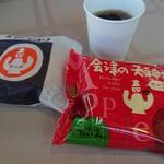 お菓子の蔵 太郎庵 - ドリンク写真: