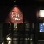 マノワール28 -