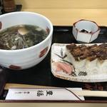 豊福 - 箱穴子セット、穴子の箱寿司と蕎麦のセットです(2019.9.15)