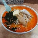 味の札幌 大西 - 味噌カレー牛乳ラーメン(バター入り)