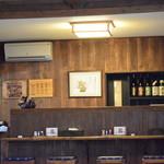 拉麺酒房 熊人 -
